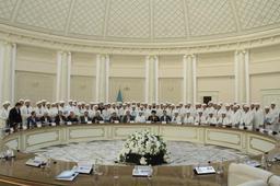 Талдықорған: Аймақтық форум өтті