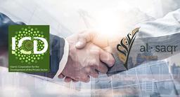 Впервые в Казахстане ICD и Al Saqr Finance подписали Меморандум о сотрудничестве