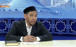 Исламдағы әділдік | Қанат Алшынбаев