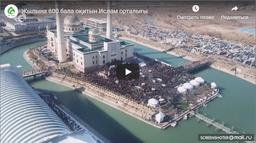 Жылына 600 бала оқитын Ислам орталығы