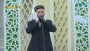 Муэдзин назначен на новую должность