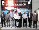 Алматы студенттерінің Құран жарысы қорытындыланды