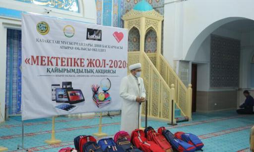 Атырау: 235 балаға оқу құралдары табысталды