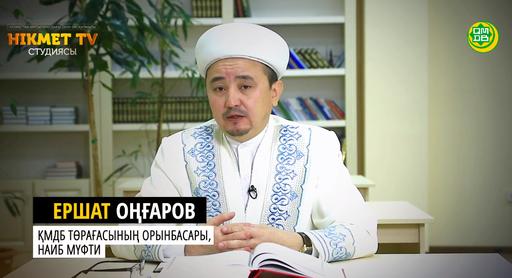 Пайғамбарлар тарихы: Жақып (а.с.)   Ершат Оңғаров