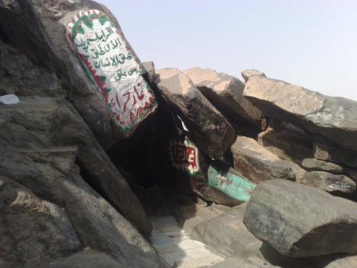 Хира үңгірі жанынан мәдени орталық ашылады