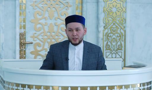 «Уроки мудрости из жизни сахабов» –  Даурен Муслимов главный имам мечети «AQ MESHIT»
