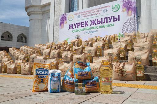 Алматы Орталық мешітінде 100 отбасыға әлеуметтік көмек көрсетілді