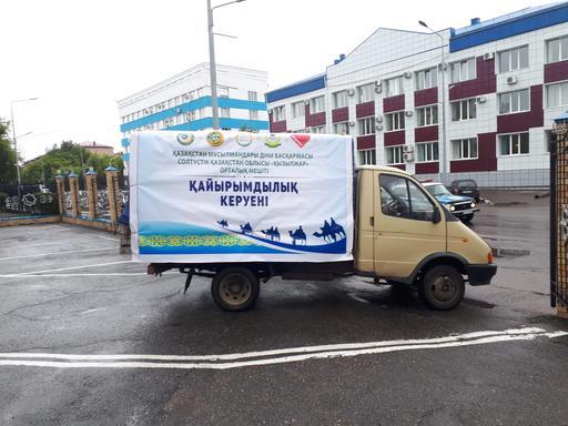 СКО: «Караван милосердия» в Кызылжаре