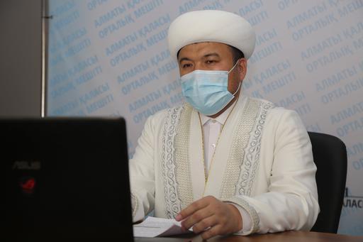 Алматы: Бас имам Құрбан айтқа арналған онлайн брифингке қатысты