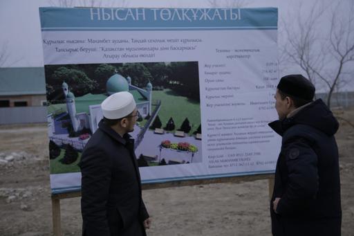 Атырау: Таңдай ауылында мешіт салынады
