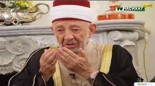 Об воспитанности и скромности Саида Рамадана аль Бути