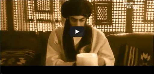Ибн Сирин – ученый и толкователь снов