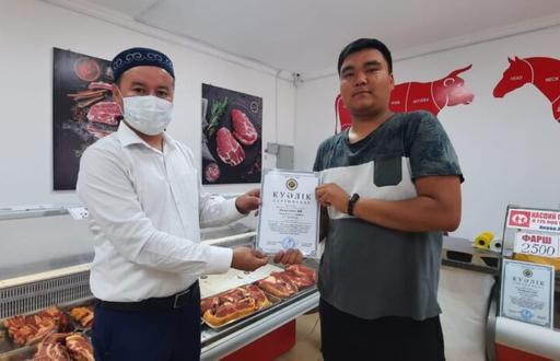 Атырау: «Ақ жол» ет дүкені халал сертификатын алды