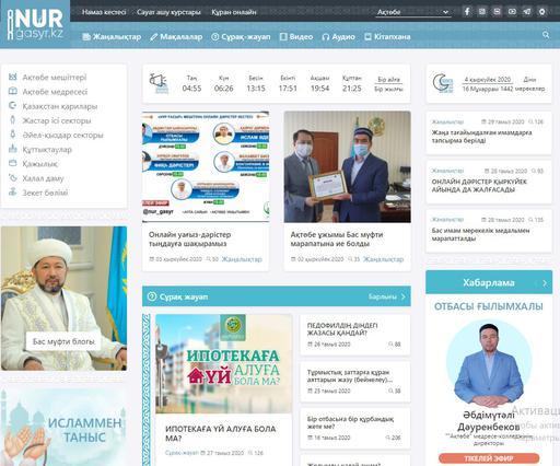 Ақтөбе: Nurgasyr.kz сайты жаңартылды