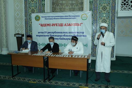 Павлодар: Республикалық азаншылар жарысына жолдама алды