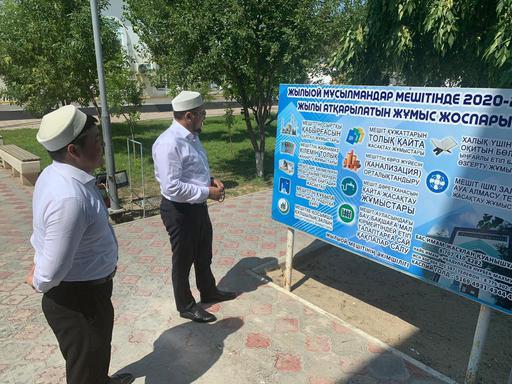 Атырау: Жылыой мешітін жөндеу жұмыстары басталды
