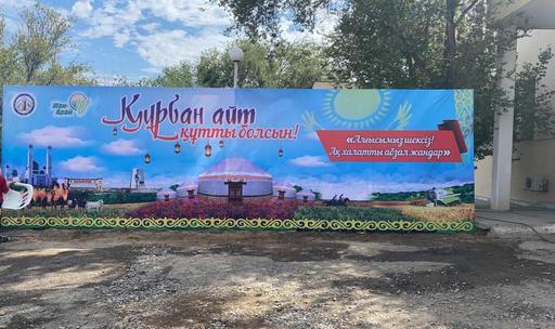 Қызылорда: 35 тоннадан астам құрбан еті таратылды