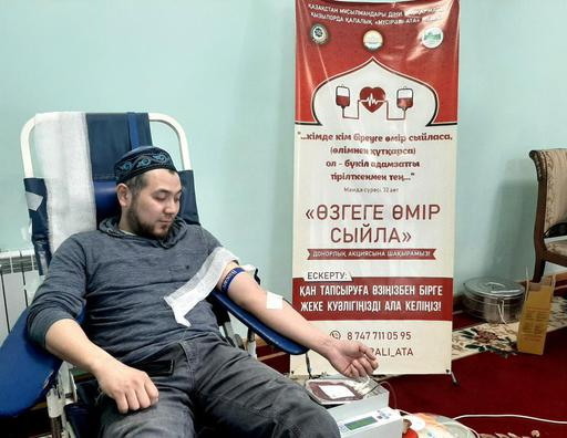 Қызылордада «Өзгеге өмір сыйла» донорлық акциясы өтті