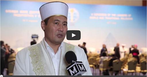 V Съезд лидеров мировых и традиционных религий