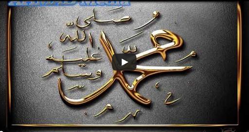Любовь, которую испытывал к нам Пророк Мухаммад (мир ему и благословение Аллаха).Шейх Ахмед Али