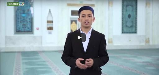 Ислам және дәстүр | Нұрлан Рамазанов