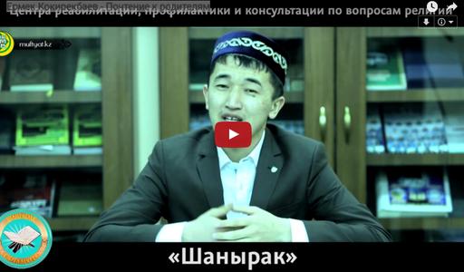 Ермек Кокирекбаев - Почтение к родителям