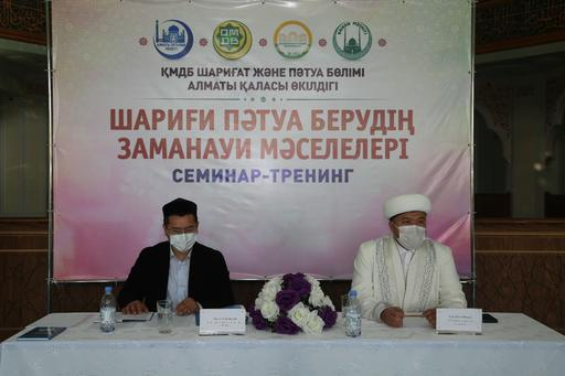 Алматы: Пәтуа мамандарына арнайы семинар-тренинг өтті