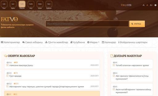 В Узбекистане начал работу сайт по вопросам религии