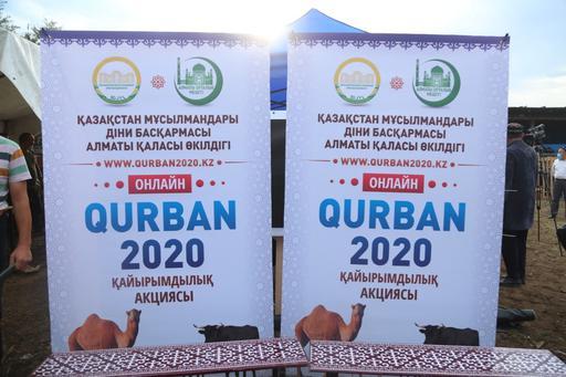 Алматы: Құрбан шалу qurban2020.kz вебсайты арқылыжүзеге асырылды
