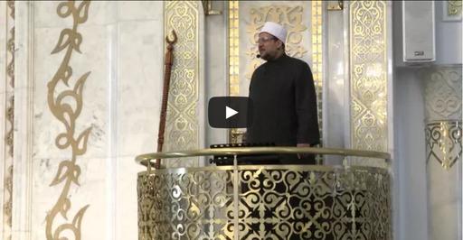 Ислам мәдениеті - Мұхаммед Мұхтар Жұма