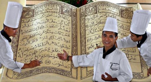 Шоколадный Коран весом в 300 кг изготовлен в Индонезии