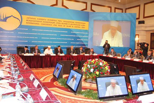 Конференция Роль ислама в Центральной Азии