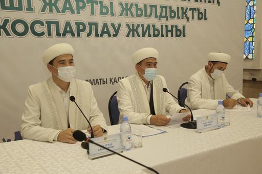 Алматы: Имамы обсудили план на вторую половину года