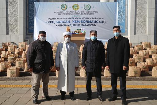 Алматы: 100 отбасыға көмек көрсетілді