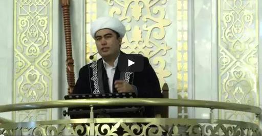 Исламдағы әйелдің орны - Бақытжан Өткелбаев