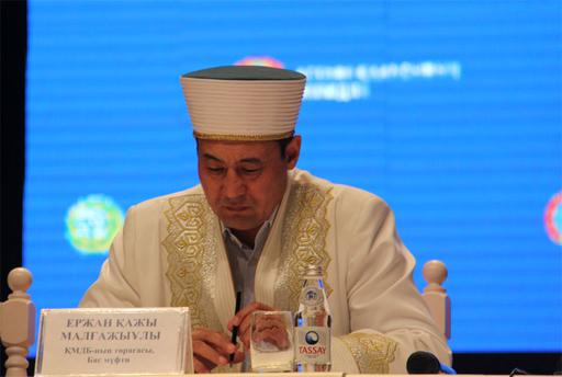 Астанада «Отан. Руханият. Жастар» конференциясы өтті