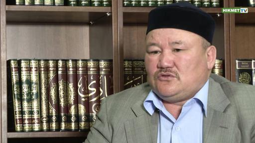 Наиб муфтий Азиатской части России по сибирскому региону