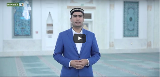 Ислам және отбасы | Бақытжан Өткелбаев