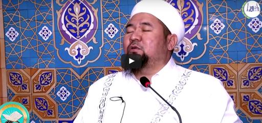 Сансызбай Курбанулы - Радикальные течения в Исламе и их вред