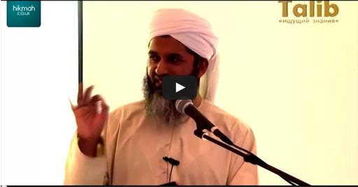 Легкий путь в Рай - Шейх Хасан Али