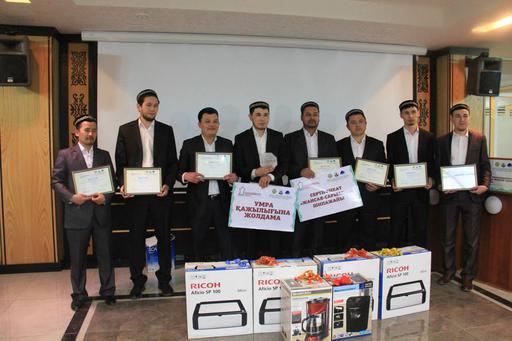 """""""Нұрлы мінбер - 2015"""" имамдар байқауы"""