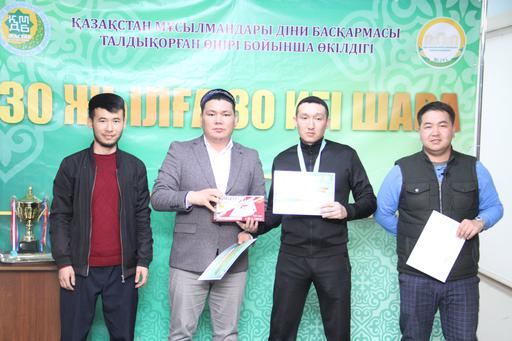 Талдықорған: Теннис пен шахматтан ашық турнир өтті