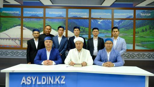 Жамбыл имамдары Қадір түнін тікелей эфирде жамағатпен өткізді