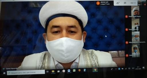 Өскемен: Имамдардың онлайн жиыны өтті