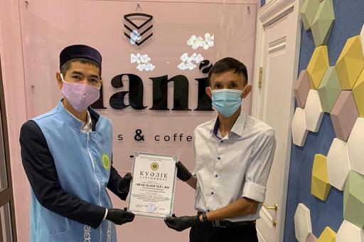 Қарағанды: «Hani Cakes & Coffeе»  халал сертификатын алды