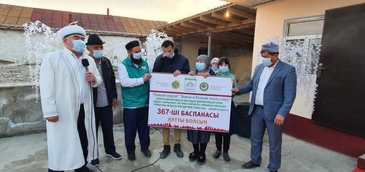 Түркістан: 367-баспана  жалғызбасты анаға берілді