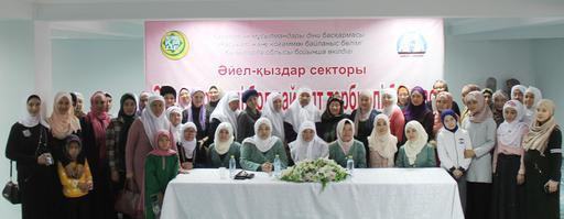 Қызылорда: «Исламдағы отбасы» тақырыбында кездесу өтті