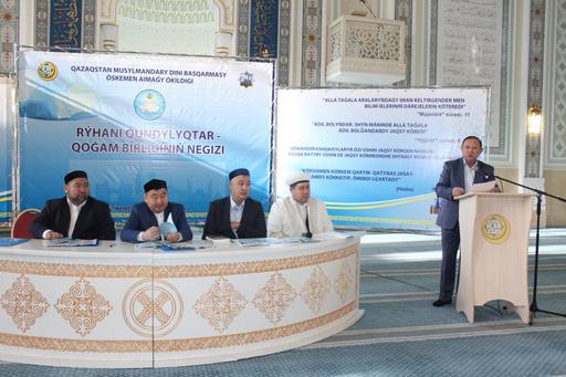 ШҚО: Өскемен өңірі имамдарының III форумы өтті