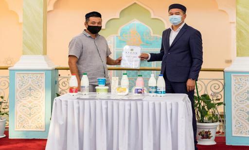 Маңғыстау: «Asia milk» cүт өнімдеріне халал сертификаты табысталды