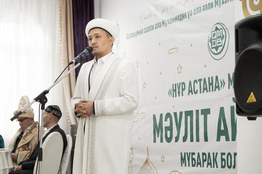 «Нұр Астана» мешіті Мәуліт мерекесін атап өтті